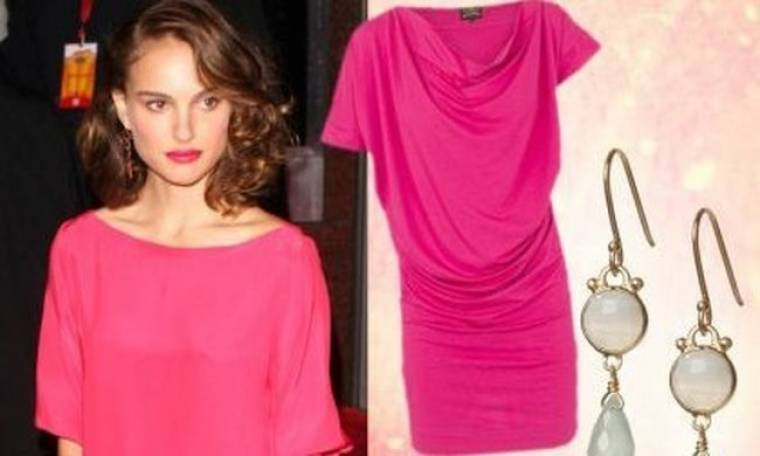 Βάλε και εσύ τα φούξια της Natalie Portman