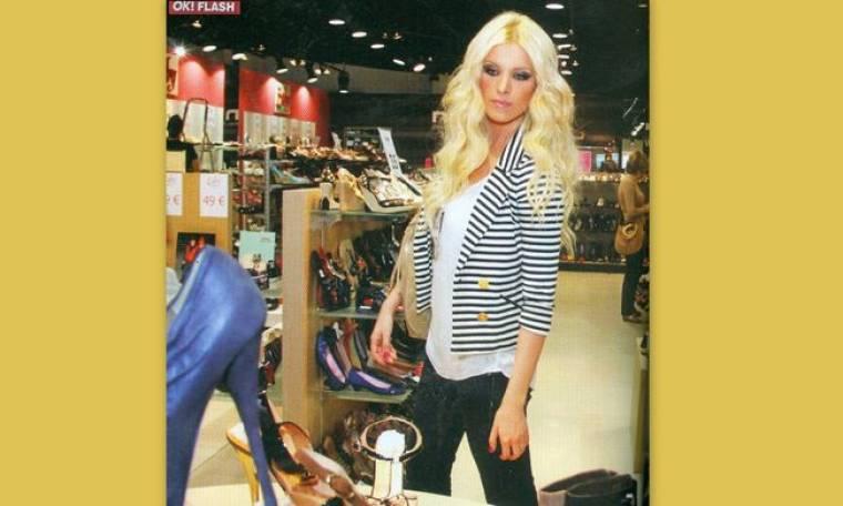 Shopping time για την Κατερίνα Καινούργιου