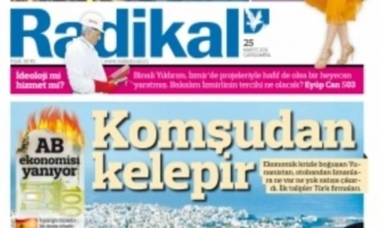 """Οι Τούρκοι ρίχνουν άγκυρα στα ελληνικά λιμάνια- """"Σε 15-20 ημέρες κλείνει συμφωνία"""" γράφει η Radikal"""
