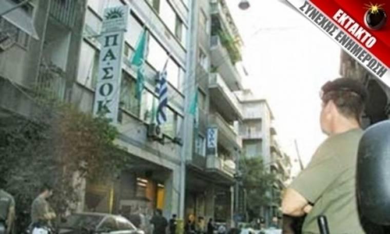 Τηλεφώνημα για βόμβα στα γραφεία του ΠΑΣΟΚ