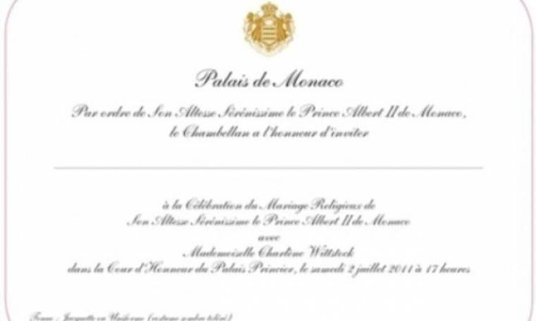 Οι Έλληνες καλεσμένοι στον πριγκιπικό γάμο στο Μονακό