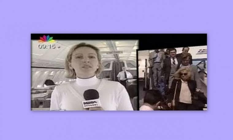 Video: Οι λαμπερές εμφανίσεις της Μαρίας Σταματέρη