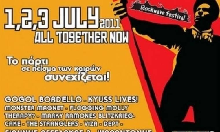 Ροκ, βίντατζ και πανκ στο φετινό Rockwave Festival