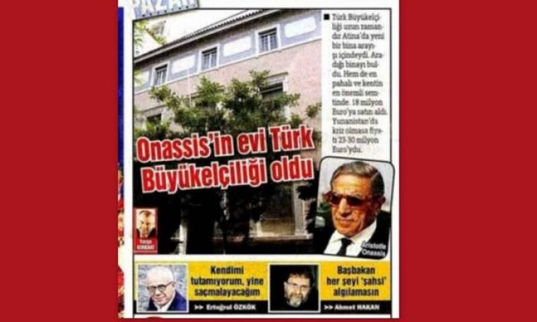 Ηürriyet: Σπίτι του Ωνάση αγόρασε η τουρκική πρεσβεία
