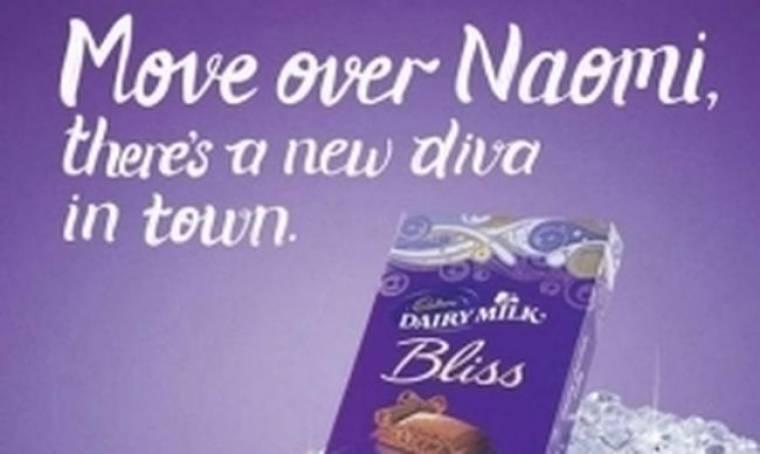 Cadbury προς Naomi: Συγνώμη που σε είπαμε σοκολάτα