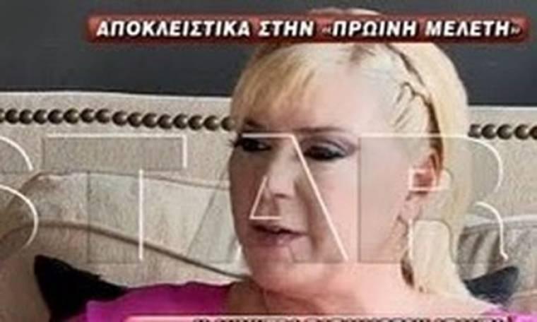 "Video: Δήμητρα Λιάνη Παπανδρέου: ""Με κρίνουν όσοι ήρθαν από το πουθενά"""
