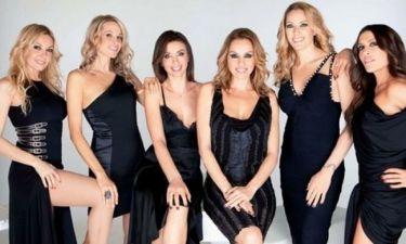 Τέλος οι «Real Housewives of Athens»