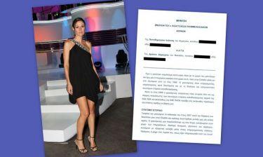 Η μήνυση της Ιωάννας Παπαδημητρίου κατά γνωστού επιχειρηματία