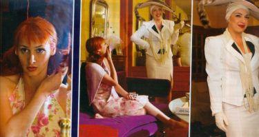 Σκηνές από την ταινία «Hostess»