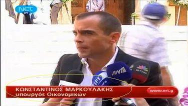 Κωνσταντίνος Μαρκουλάκης: Υπουργός οικονομικών για το δελτίο της NET