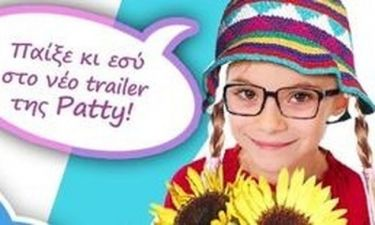 Mega: Casting για το νέο trailer της Patty