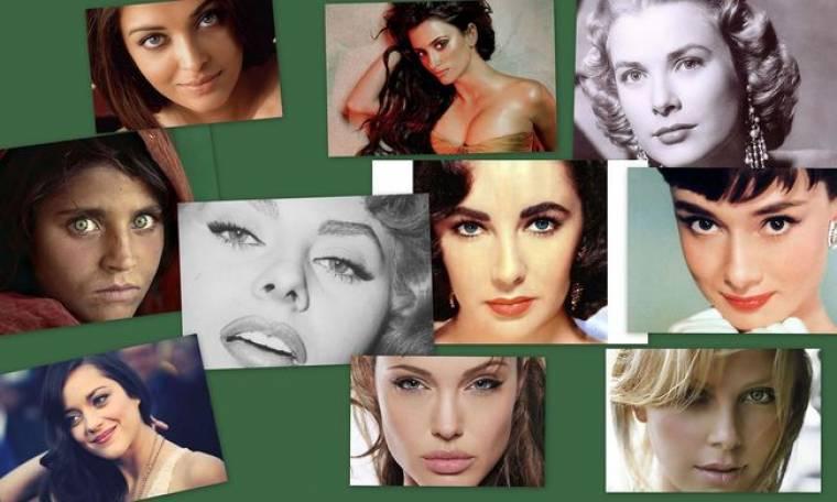Οι 10 σταρ με τα πιο όμορφα μάτια του κόσμου