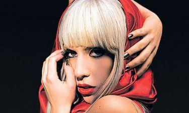 Φωτογραφίες της Gaga που θα σοκάρουν