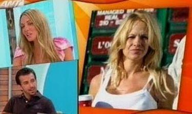 Video: Θάνος Πετρέλης: Η Pamela Anderson ήταν η φαντασίωσή του