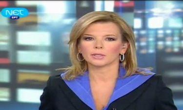 Γκάφα δημοσιογράφου on air στο δελτίο της ΝΕΤ