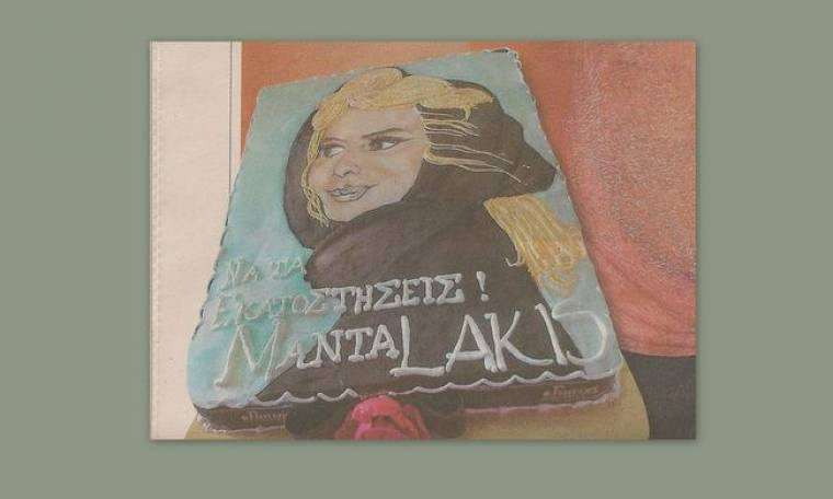 Μαυροφορούσα Μανταλένα στα γενέθλιά του ο... Λάκης Γαβαλάς!