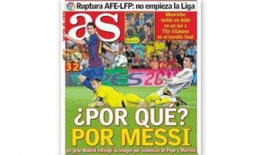 Ο Ισπανικός Τύπος για το «el clasico» στο Super Cup