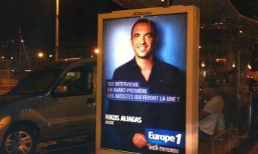 Παντού στις Κάννες η αφίσα του Νίκου Αλιάγα