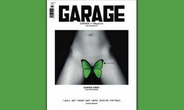 Αντιδράσεις για το πρώτο τεύχος του Garage