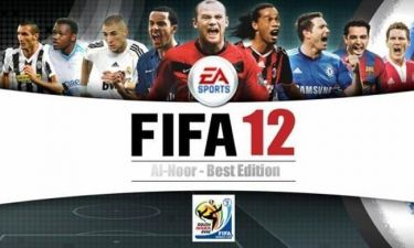 Video: Πικέ-Ρούνεϊ-Μπενζεμά διαφημίζουν το νέο Fifa 2012