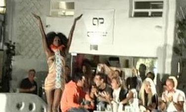 "Video: Τα ""μαργαριτάρια"" της Νάιλα"