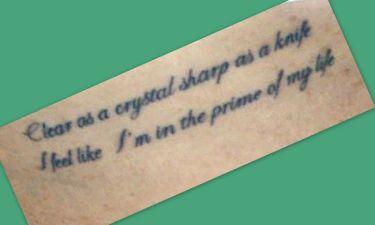 Ποια σταρ έκανε τατουάζ με στίχους του Billy Joel;