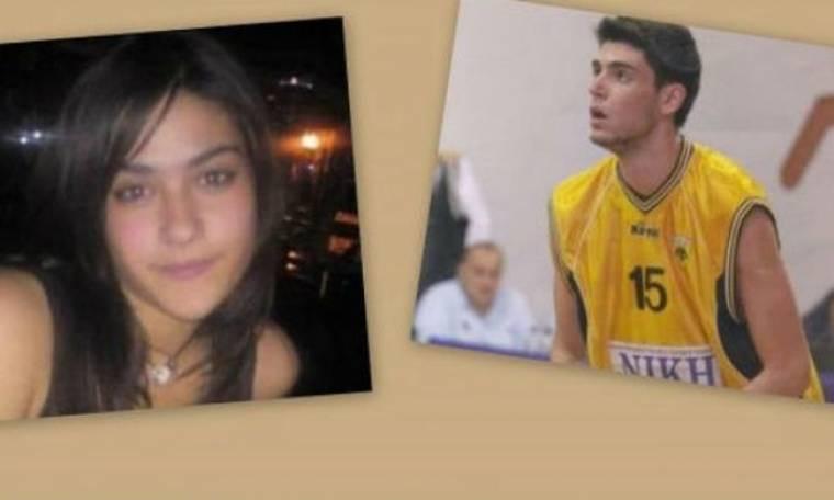Βρέθηκε η αδελφή του μπασκετμπολίστα