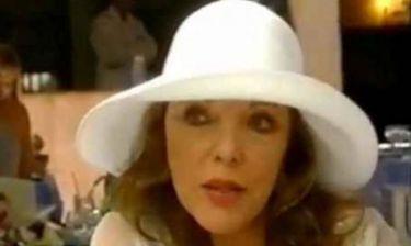 Η Joan Collins ετοιμάζεται για τη «Δυναστεία»