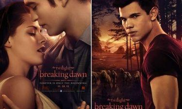 Breaking Dawn Part 1: Νέο teaser και φωτογραφίες