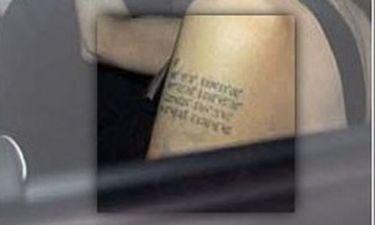 Ποιες επώνυμες αφαίρεσαν τα tattoos τους επειδή το μετάνιωσαν;