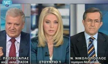 Δείτε τι έπαθε η Έλλη Στάη στο κεντρικό δελτίο ειδήσεων της ΝΕΤ