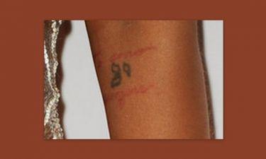 Το… περίεργο τατουάζ μιας σταρ