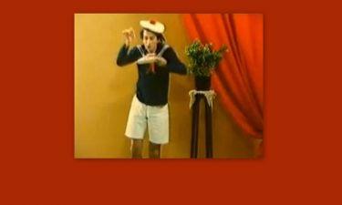 Retro: Όταν ο Βασίλης Τσιβιλίκας διαφήμιζε μακαρόνια
