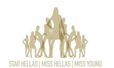 Τον Οκτώβριο τα καλλιστεία για την ανάδειξη της Star Hellas