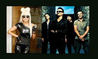 """""""Βαποράκια"""" (άθελά τους) Lady Gaga και U2..."""
