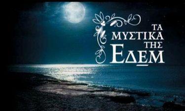 Ποια ηθοποιός έκλαψε στο φινάλε της σειράς «Μυστικά της Εδέμ»