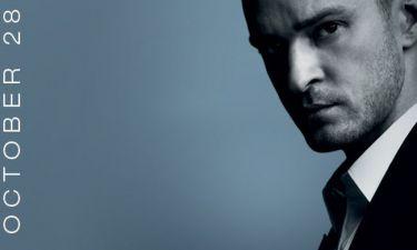Ο διαγωνισμός… φωτογραφίας του Justin Timberlake