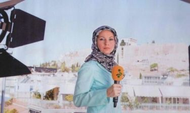 Μια Ελληνίδα στο Ιράκ