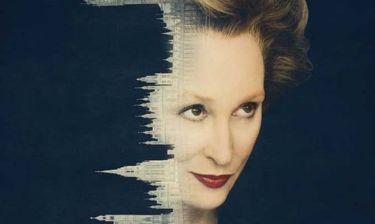 Meryl Streep: Το πρώτο πόστερ της Σιδηράς Κυρίας