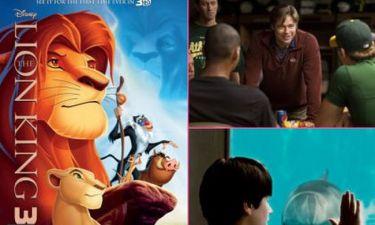 Ποια ταινία πήρε την πρώτη θέση στο Box Office;
