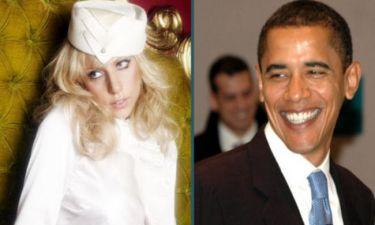 Όταν η Lady Gaga συνάντησε τον Barack Obama