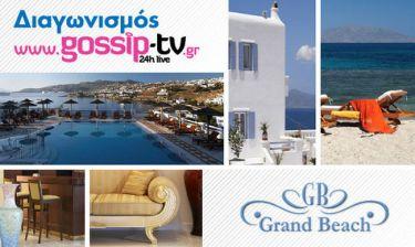 Ο νικητής του gossip-tv.gr για το τριήμερο στην Μύκονο