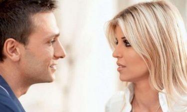 Ράπτη-Μαρακάκης: Δίνουν  μια ευκαιρία στη σχέση τους