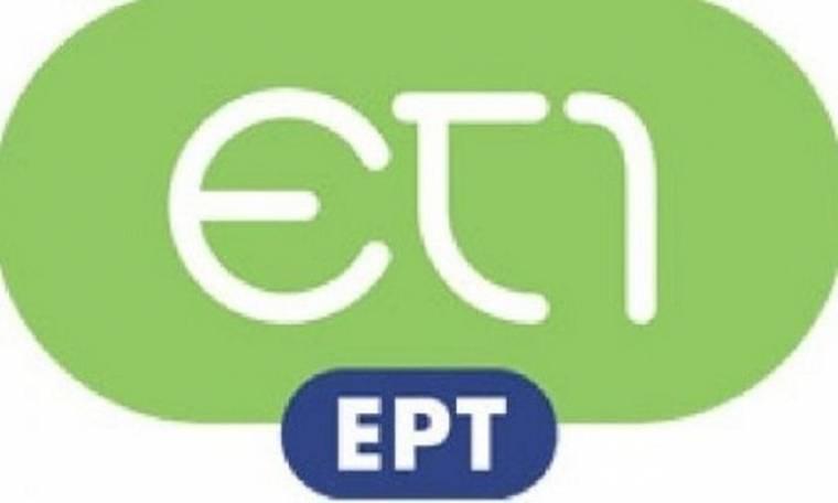 Debate για το κλείσιμο της ΕΤ1