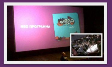 Τι αναστάτωσε τον Πέτρο Μπούτο στην παρουσίαση του Mega;