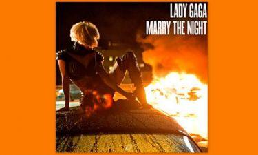 Video: Lady Gaga: Το σέξι εξώφυλλο του νέου της single