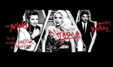 Πρεμιέρα για Πάολα, Νίνο, Ιωακείμ Φωκάς feat. Mark Angelo & Shaya