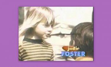 Retro: Όταν η Jodie Foster διαφήμιζε οδοντόκρεμα!