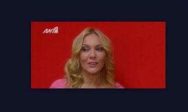 Χριστίνα Παππά: Δείτε ποιον της θυμίζει ο παρτενέρ της και το αντίθετο