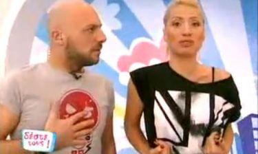 VIDEO: Ηλιάκη προς Παπαδήμο: «Λουκά κάνε με follow»